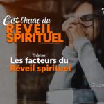 Les facteurs du réveil spirituel – Pastor Gee & Giscard Simon AKPI