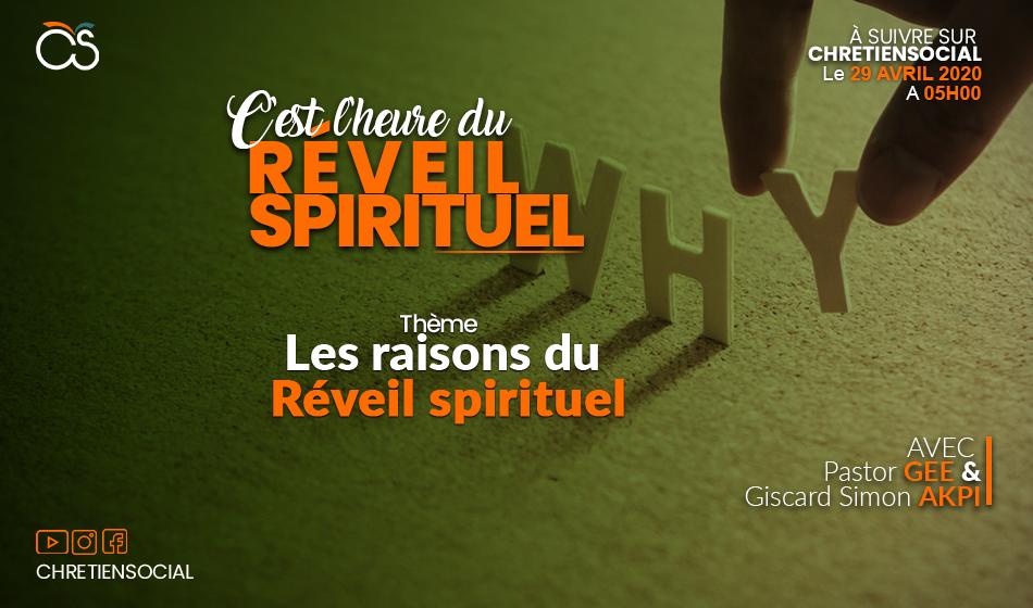 Les raisons du réveil spirituel – Pastor Gee & Giscard Simon AKPI