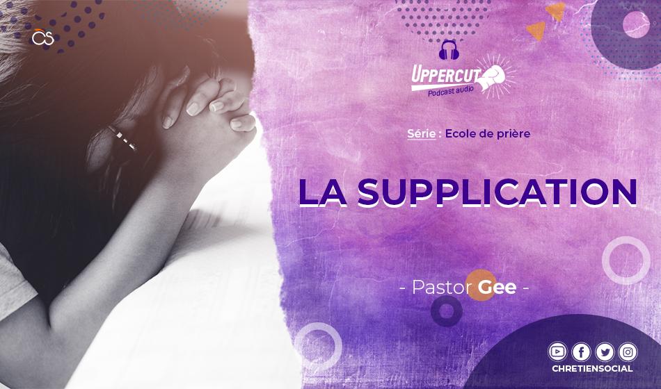 Série : Ecole de prière – La supplication